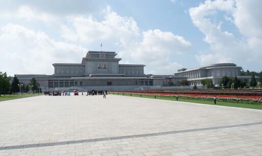 «Japanske imperialister» holder Kim og Kim kalde
