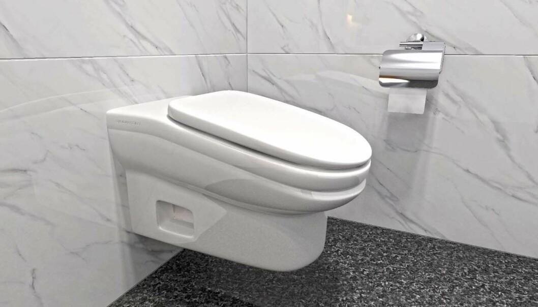 KORTTIDSKLOSETT: Toalettet som ikke er behagelig å sitte lenger enn fem minutter på, skal kutte dokøene og gjøre arbeidsdagene mer effektive.