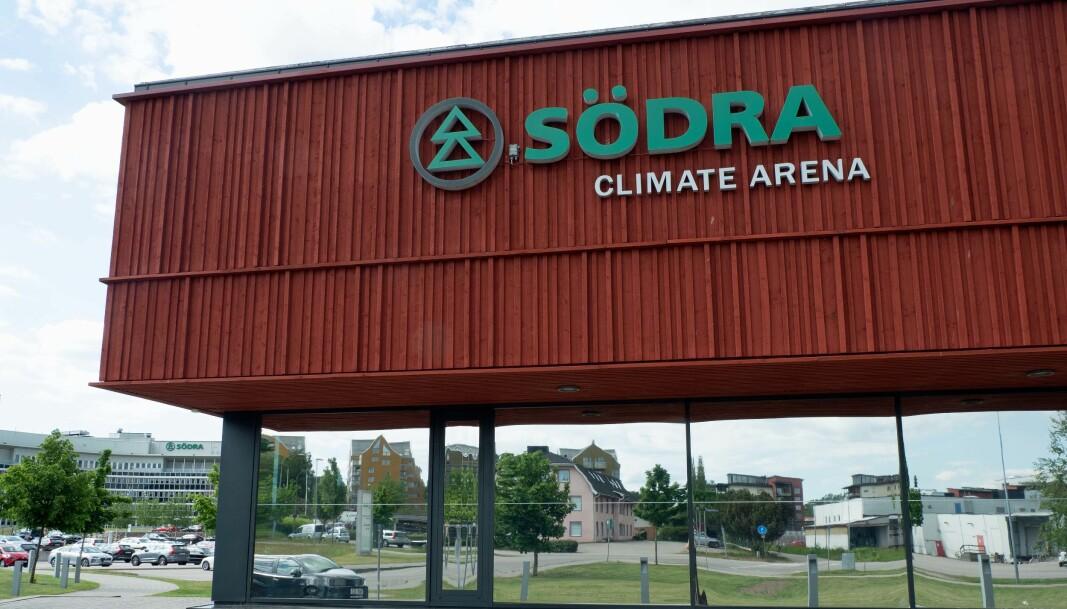 PASSIVHALL: Tennishallen i Växjö har spart 2,7 millioner kWh foreløpig.