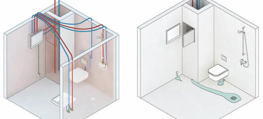 Er du flink til å prosjektere sanitærinstallasjoner?