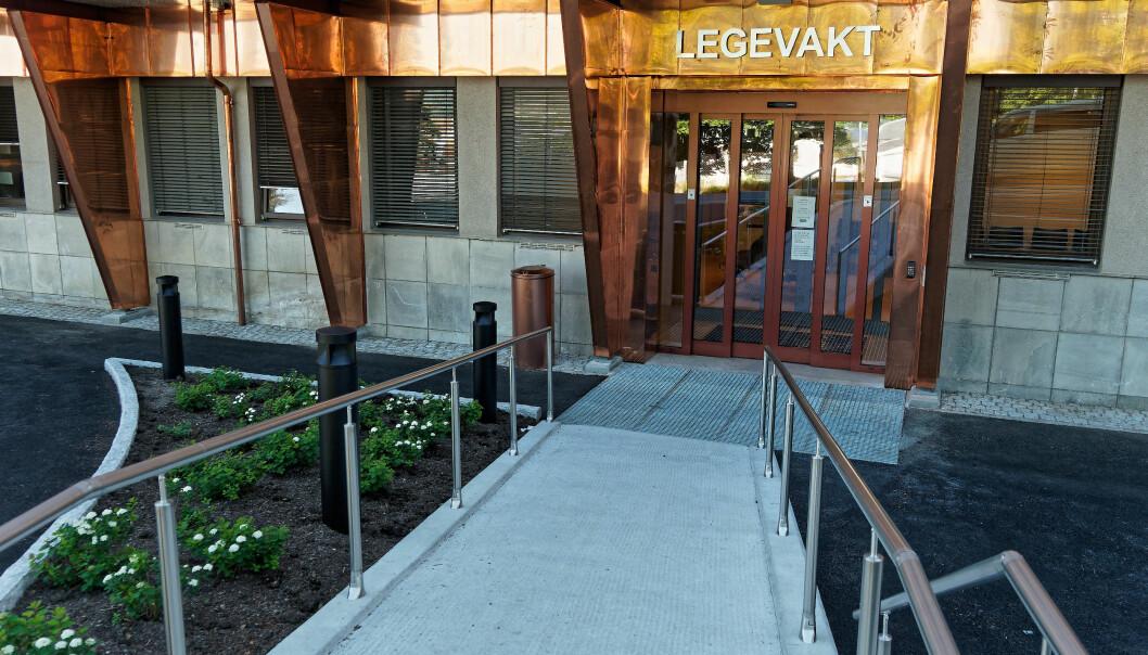 LEGEVAKT: Det var da Gjøvik kommune skulle bygge ny interkommunal legevakt at det gikk galt med formalitetene, ifølge Kofa.